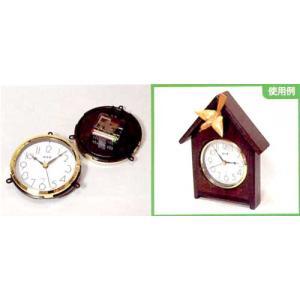 キャロット時計127|tourakubou
