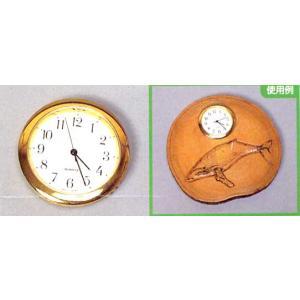 キャロット時計37|tourakubou