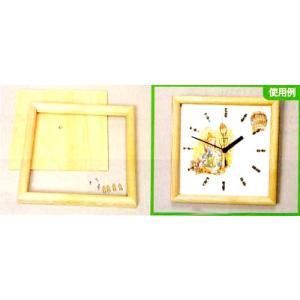 ホワイトプライ・クオーツ時計額/組立済|tourakubou
