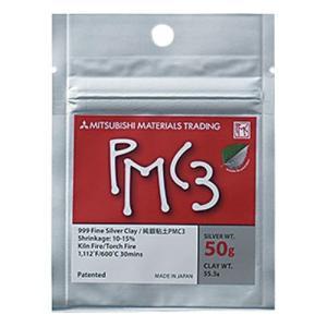 純銀粘土PMC3(600℃焼成タイプ)50g|tourakubou