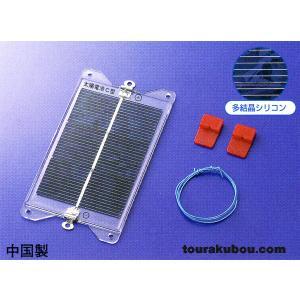 太陽電池C型
