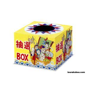抽選箱(宝箱)3個P tourakubou