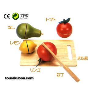 木の知育玩具『トントンクッキング(くだもの)』|tourakubou