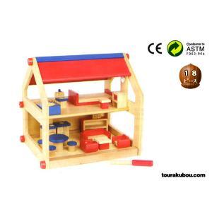 木の知育玩具『ドールハウスA』|tourakubou