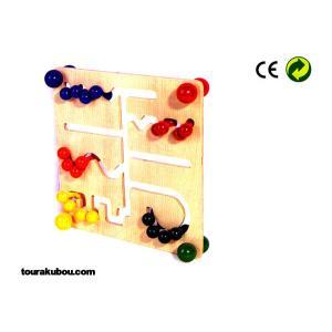 木の知育玩具『カラー迷路』|tourakubou