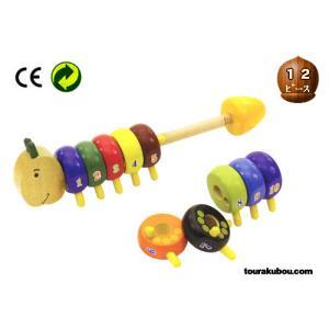 木の知育玩具『かずならべ』|tourakubou