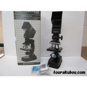 【限定アウトレット品60%OFF】スクール顕微鏡 ビュア付顕微鏡|tourakubou