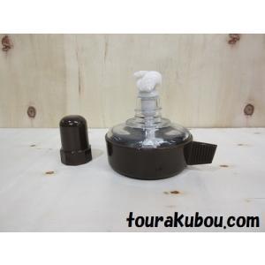 [取っ手付]アルコールランプ 容量70ml|tourakubou