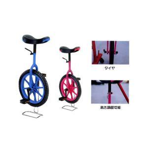 一輪車|tourakubou