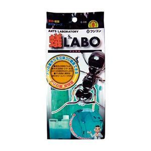 フジコン 蟻LABO<アリラボ>|tourakubou
