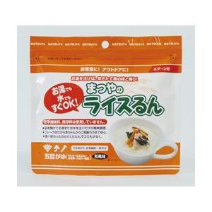 【備蓄食料】ライスるん (五目がゆ/50食分)  (お届けまで10日程度)