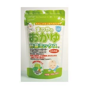 【備蓄食料】ベビースタイル (五目がゆ/32袋入)  (お届けまで10日程度)