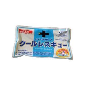 【避難生活用品】クイックフリーズクールレスキュー非常用(6個入)