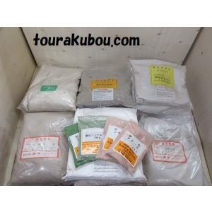 アウトレット品 釉薬原料24点セット 送料無料商品|tourakubou