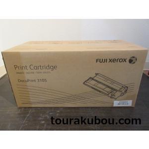【ゼロックス】海外純正品 CT350872 プリントカートリッジ3015 tourakubou