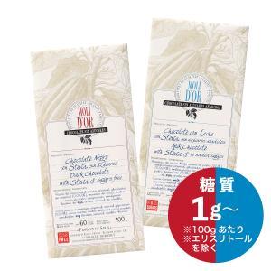 モリドル 糖質制限 チョコレート[冷蔵]|toushitsuseigen-com