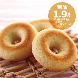 糖質制限 満点焼きドーナツ(3個入)[冷凍]|toushitsuseigen-com