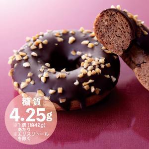 糖質制限 満点焼きチョコドーナツ(3個入)[冷凍]|toushitsuseigen-com