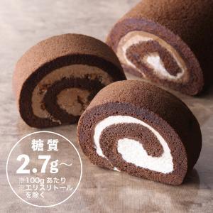 糖質オフ プレミアムロールケーキ[糖質制限ドットコム発送・冷凍]|toushitsuseigen-com