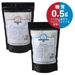 モリドル 糖質制限 チョコレート・袋入り600g[冷蔵]