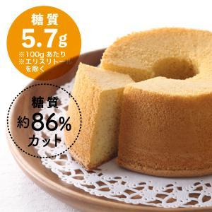 糖質制限 シフォンケーキ[糖質制限ドットコム発送・冷凍]|toushitsuseigen-com