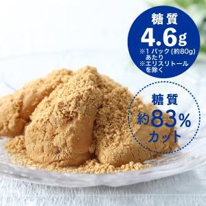 【春夏季限定】糖質制限 わらび餅[冷凍]|toushitsuseigen-com