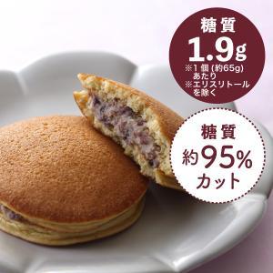 糖質制限 京のどら焼き(3個入)[冷凍]|toushitsuseigen-com
