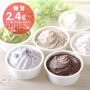 糖質制限 ジェラート [冷凍]|toushitsuseigen-com