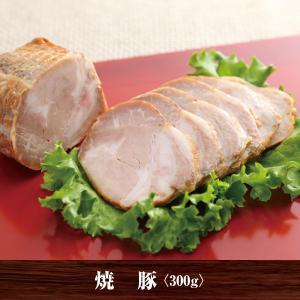 糖質制限ファームシリーズ 焼豚[冷凍] toushitsuseigen-com
