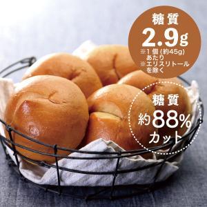 おいしい 糖質制限 パン(5個入)[冷凍]|toushitsuseigen-com