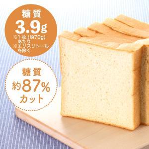 おいしい 糖質制限 大豆食パン(5枚入)[冷凍]|toushitsuseigen-com