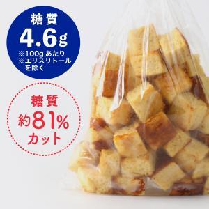 【数量限定】糖質制限 一口フレンチトースト [冷凍]|toushitsuseigen-com