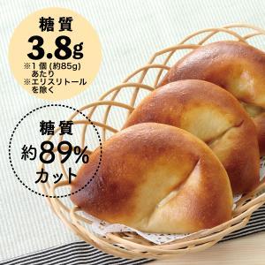 糖質制限 クリームパン(3個入)[冷凍]|toushitsuseigen-com