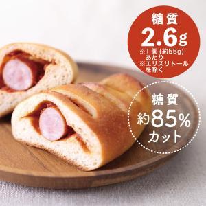 糖質制限 ソーセージパン(3個入)[冷凍]|toushitsuseigen-com
