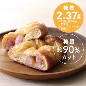 糖質制限 ベーコンチーズパン(3個入)[冷凍]|toushitsuseigen-com