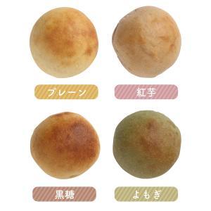 糖質OFFまるパン(3個入)[冷凍]|toushitsuseigen-com
