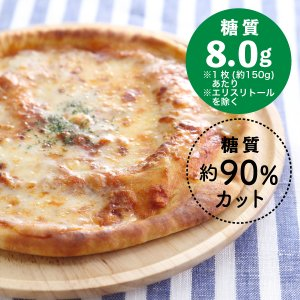 糖質制限 PIZZA[冷凍]|toushitsuseigen-com