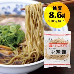 糖質制限 中華麺[冷凍]|toushitsuseigen-com