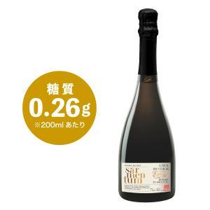 糖質制限ワイン サーメンタム カヴァ レゼルバ エスペシャル[冷蔵] toushitsuseigen-com