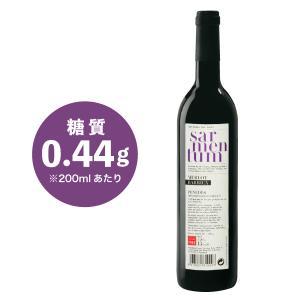 糖質制限ワイン サーメンタム 赤ワイン[冷蔵] toushitsuseigen-com