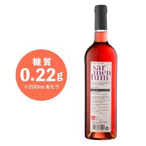 糖質制限ワイン サーメンタム ロゼワイン[冷蔵] ※入荷予定は5月末です。 toushitsuseigen-com