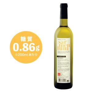 糖質制限ワイン サーメンタム 白ワイン[冷蔵] toushitsuseigen-com