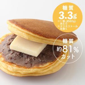 【数量限定】糖質制限 バターどら焼き(3個入)[冷凍] toushitsuseigen-com