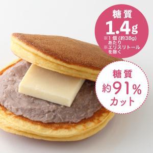 【数量限定】糖質制限 ベリーバターどら焼き(3個入)[冷凍]|toushitsuseigen-com