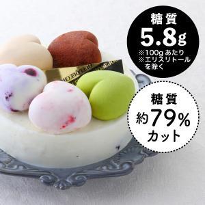 糖質制限 アイスケーキ カラフルハート[冷凍]|toushitsuseigen-com