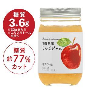 糖質制限 りんごジャム [冷蔵]|toushitsuseigen-com