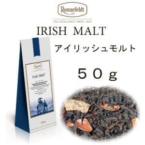 当店一番人気商品 カカオの甘い香りが絶妙です。ミルクティーには一番の人気です。 ロンネフェルトの紅茶...