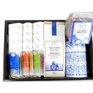 ロンネフェルト紅茶、素敵な保存缶を自由選択してギフトを作ります