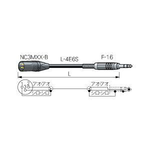 メーカー:カナレ電気 品番:SPC02-B2 黒 NC3(オス)-ステレオフォン(オス) 2m  ※...