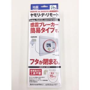 メーカー:リンテック21 型番:GV-AR1  ※本製品に【ヤモリ】GV-SB1は付属しておりません...